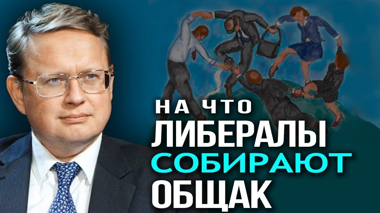 20190927-Хуже пенсионной реформы. Чем обернется новая инициатива Медведева. Михаил Делягин-pic1