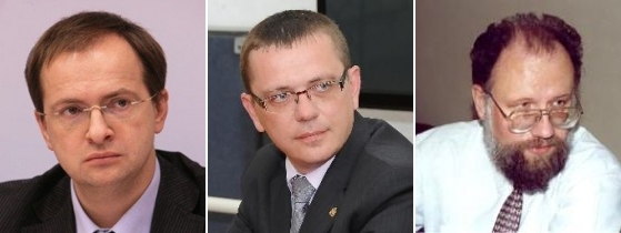 Владимир Мединский - Владислав Кононов - Владимир Чуров