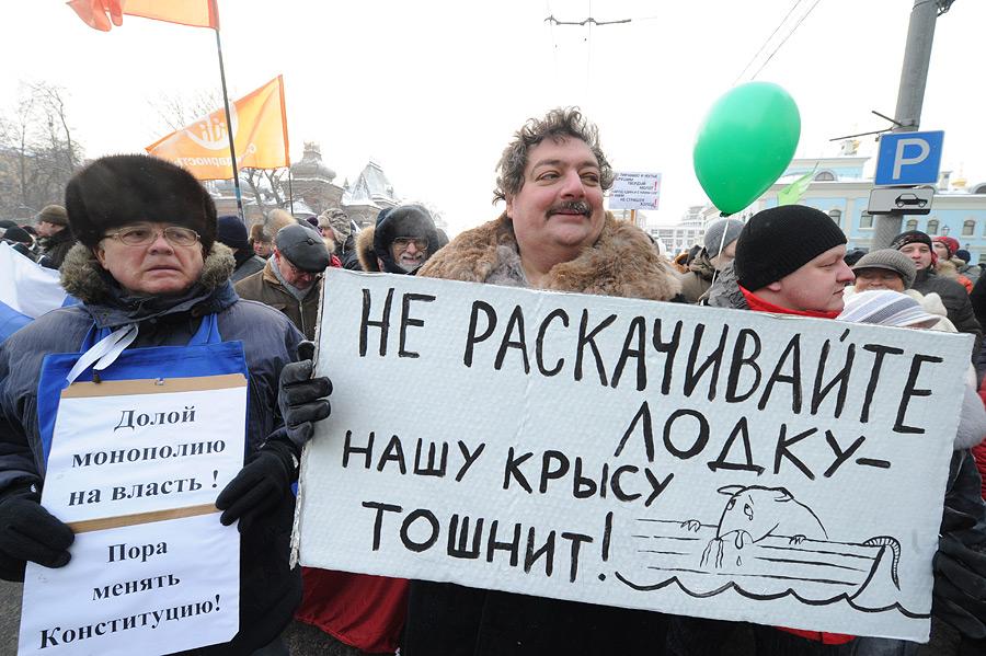 Дмитрий Быков на шествии оппозиции За честные выборы.