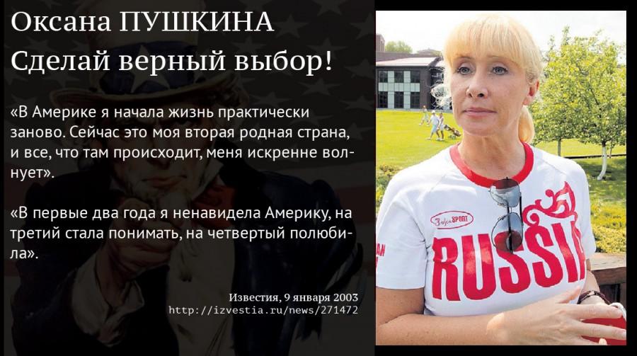 20160903-О кандидатах в ГД-pic1