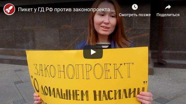 20191022-«Мы будем думать»- родительские организации сорвали блицкриг лоббистов закона о домашнем насилии в Госдуме-scr3