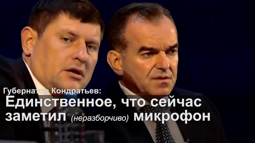 20191030-Первый заместитель Вениамина Кондратьева- «Единая Россия сдохла, всё…»