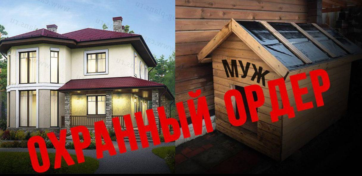 20191101_00-17-«Свод моральных правил» для российских семей, или лоббизм на деньги Форда и Сороса-pic1