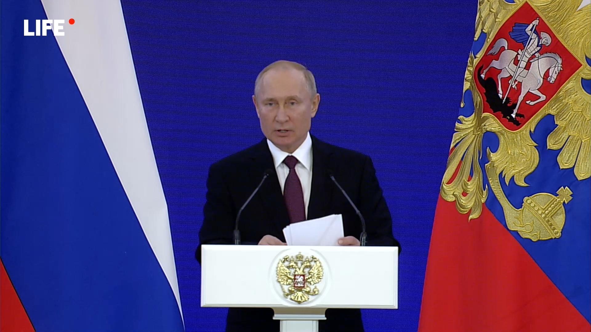 05-20191104-Прямая трансляция- Путин вручает госнаграды в День народного единства - «Life.ru» — информационный портал