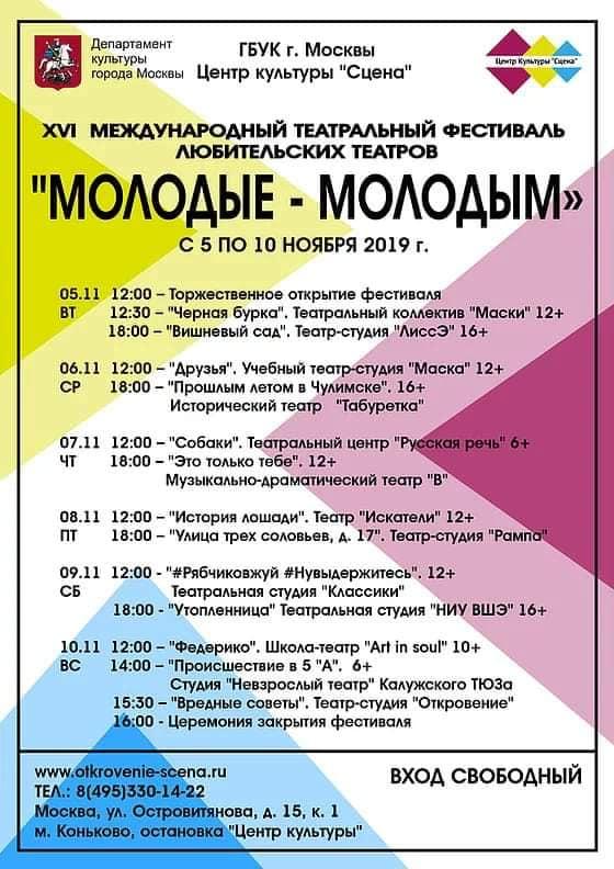 20191108_08-51-ЧИПОЛЛИНО ЗАПРЕТИЛИ!!!-pic2