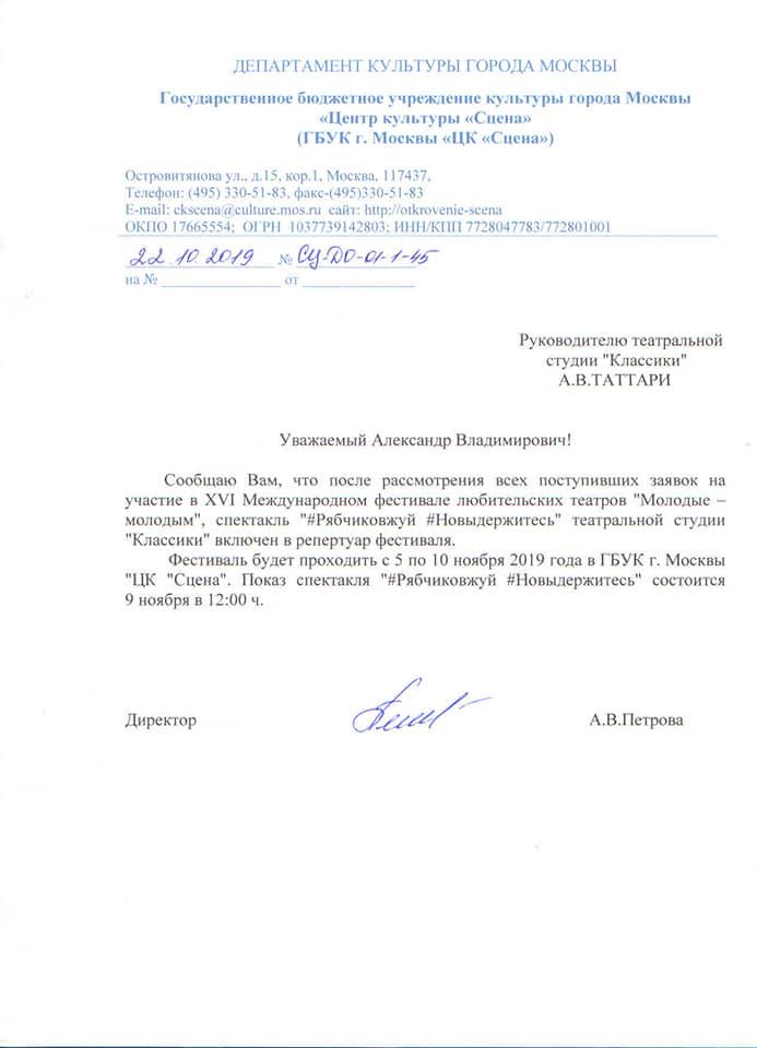 20191108_08-51-ЧИПОЛЛИНО ЗАПРЕТИЛИ!!!-pic1