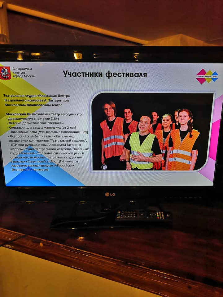 20191108_08-51-ЧИПОЛЛИНО ЗАПРЕТИЛИ!!!-pic3