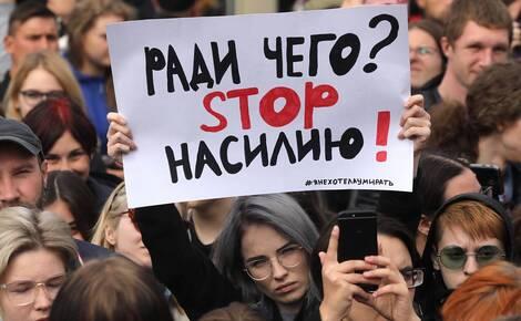 20191116_13-00-Накалятся дискуссия вокруг законопроекта против домашнего насилия-pic1