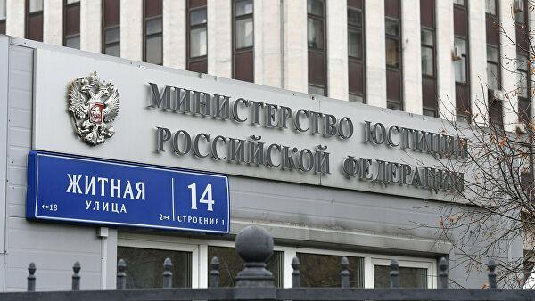 20191119_16-47-Минюст обвинил СМИ в искажении российской позиции по домашнему насилию-pic1