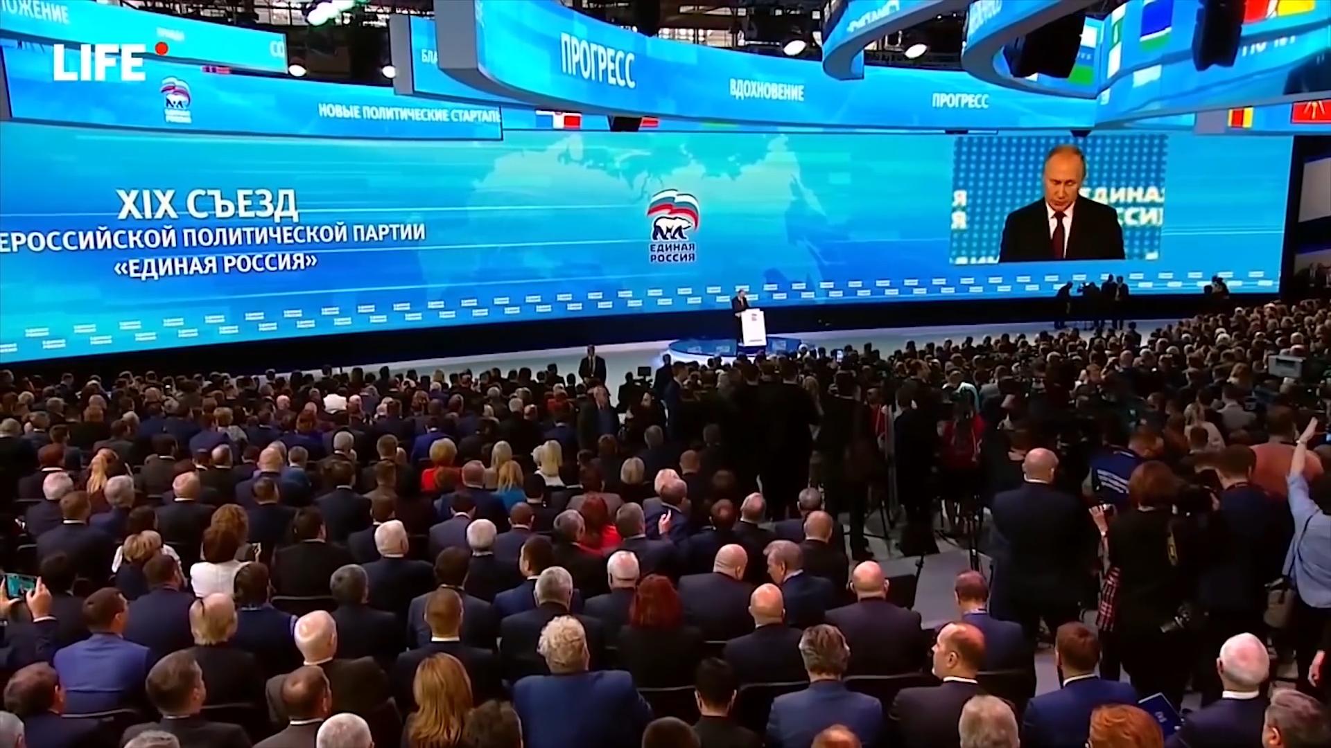 05-Популисты, патриоты и предатели. Все о съезде «Единой России»