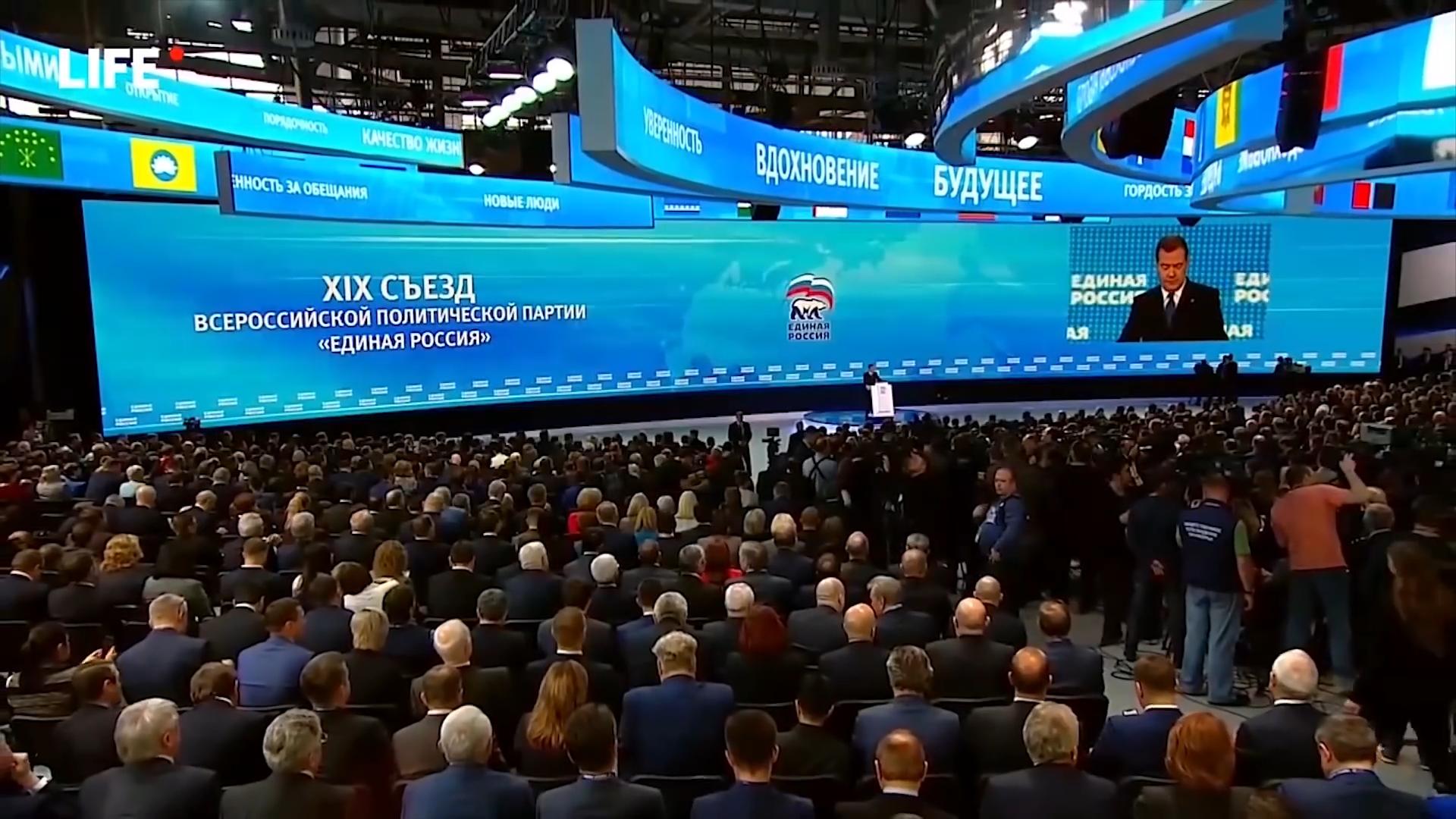 07-Популисты, патриоты и предатели. Все о съезде «Единой России»
