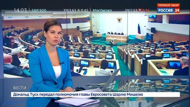 20191129_16-25-Каким будет федеральный закон о домашнем насилии в России - Газета.Ru-pic1