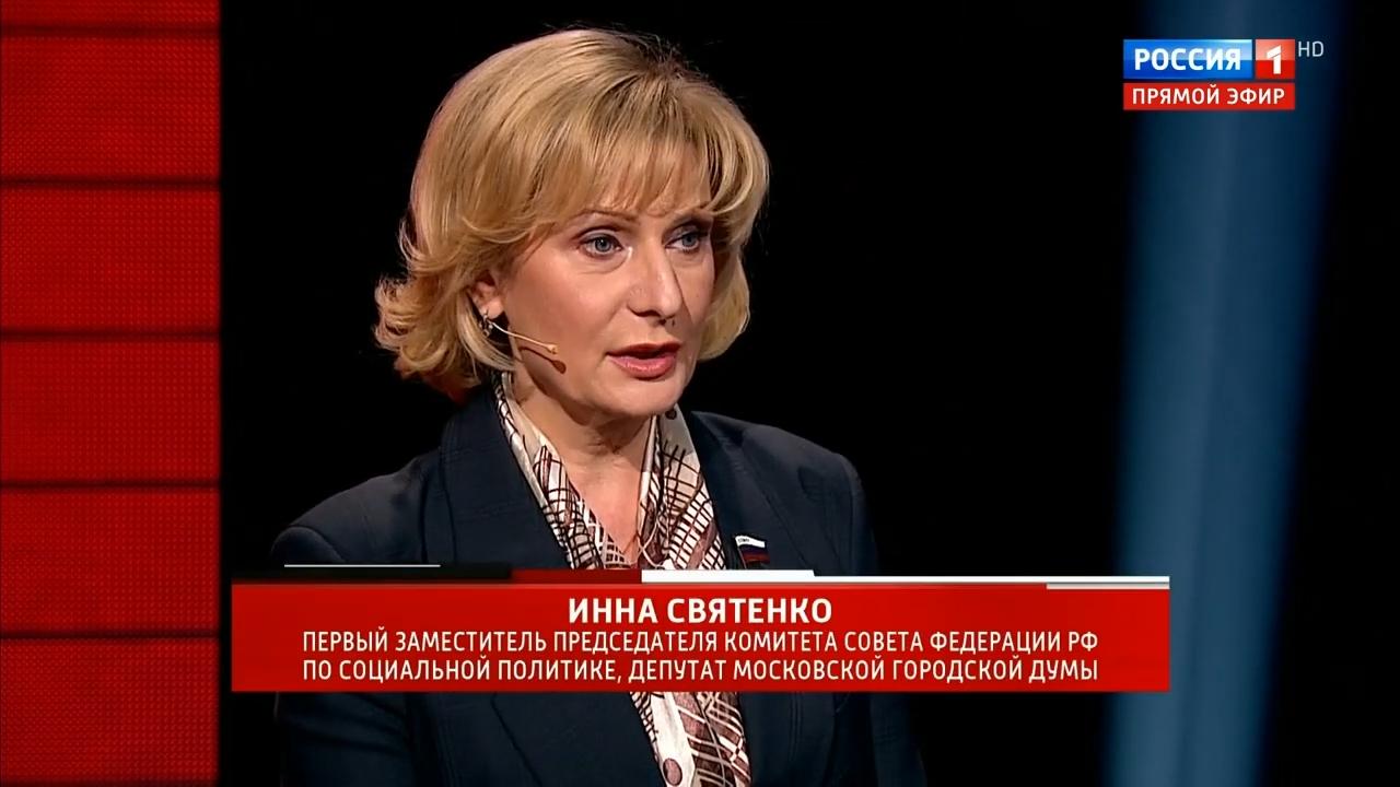 20191202-Вечер с Владимиром Соловьевым от 02.12.2019-pic1