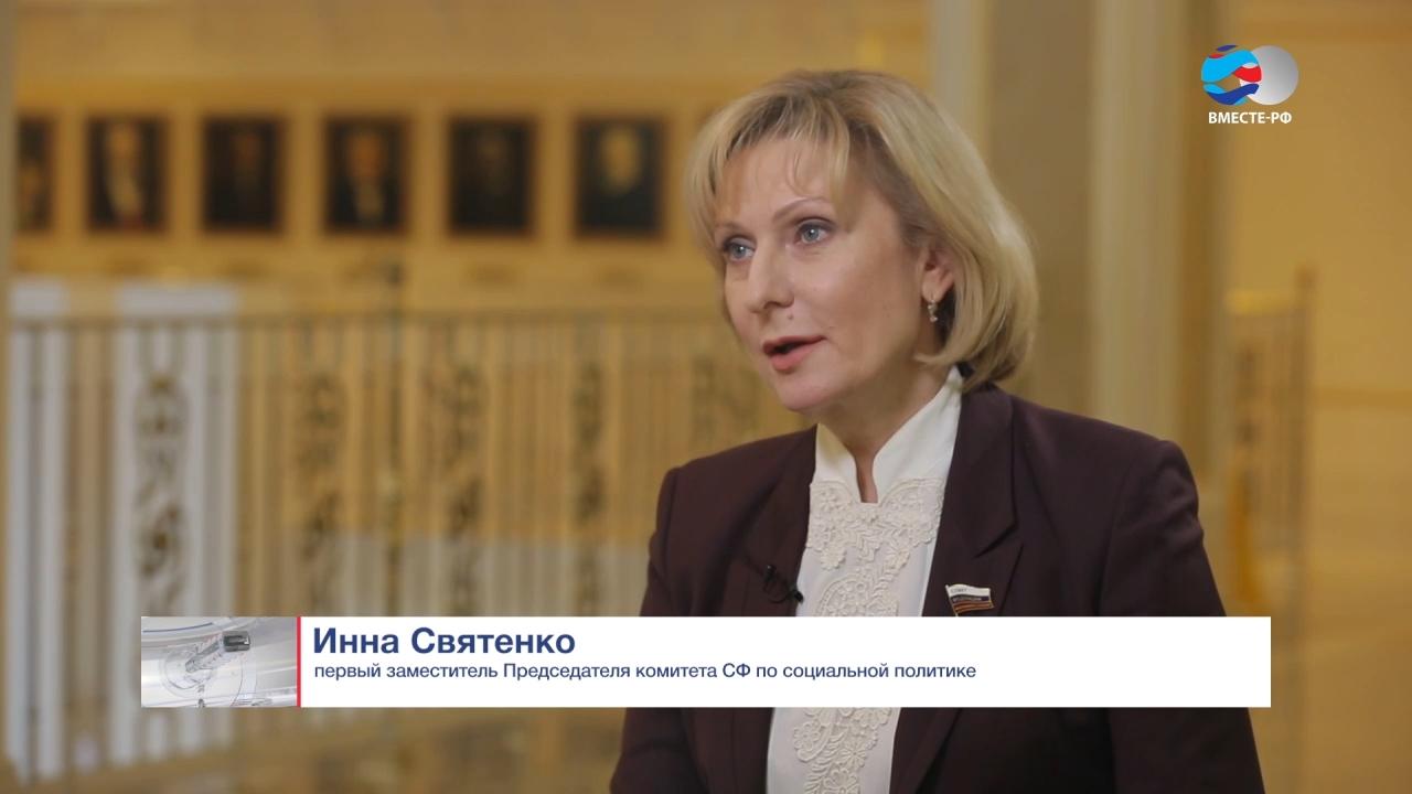20191204-И. Святенко- При обсуждении законопроекта о профилактике семейно-бытового насилия, надеюсь, будет достигнут общественный консенсус