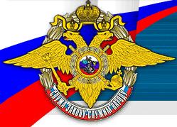 logo-mvd_ru