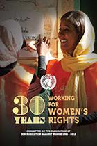 Памятная публикация: 30 лет работы за права женщин