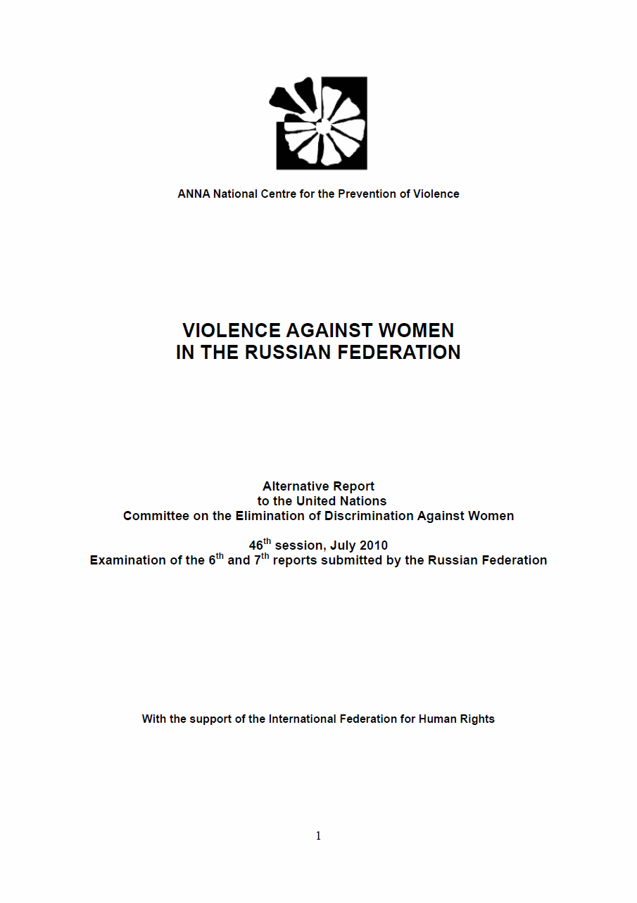 20100628-VIOLENCE AGAINST WOMEN IN THE RUSSIAN FEDERATION-p01