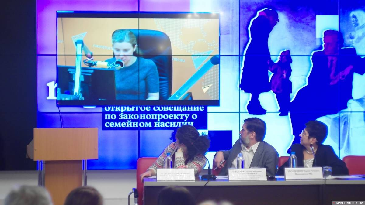 20191209_15-49-Открытое обсуждение- правда о семейном насилии без купюр. Онлайн-трансляция-pic2