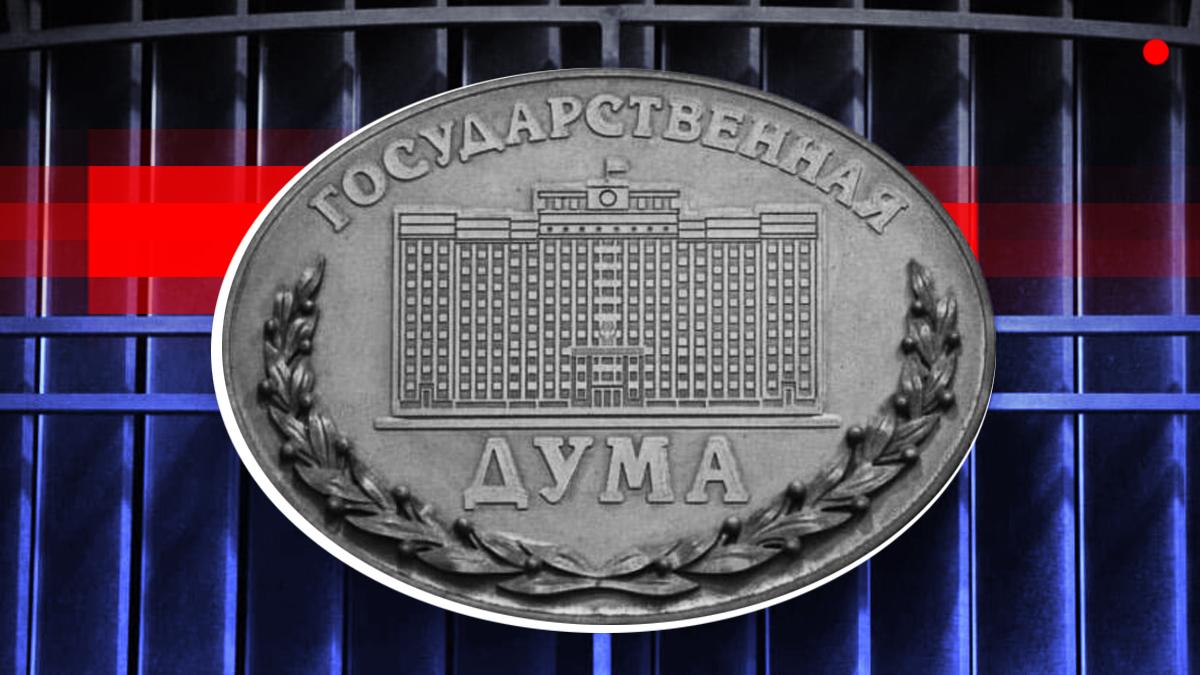 20191209_09-54-В Госдуме обсуждают скандальный законопроект о семейном насилии. Онлайн-pic1