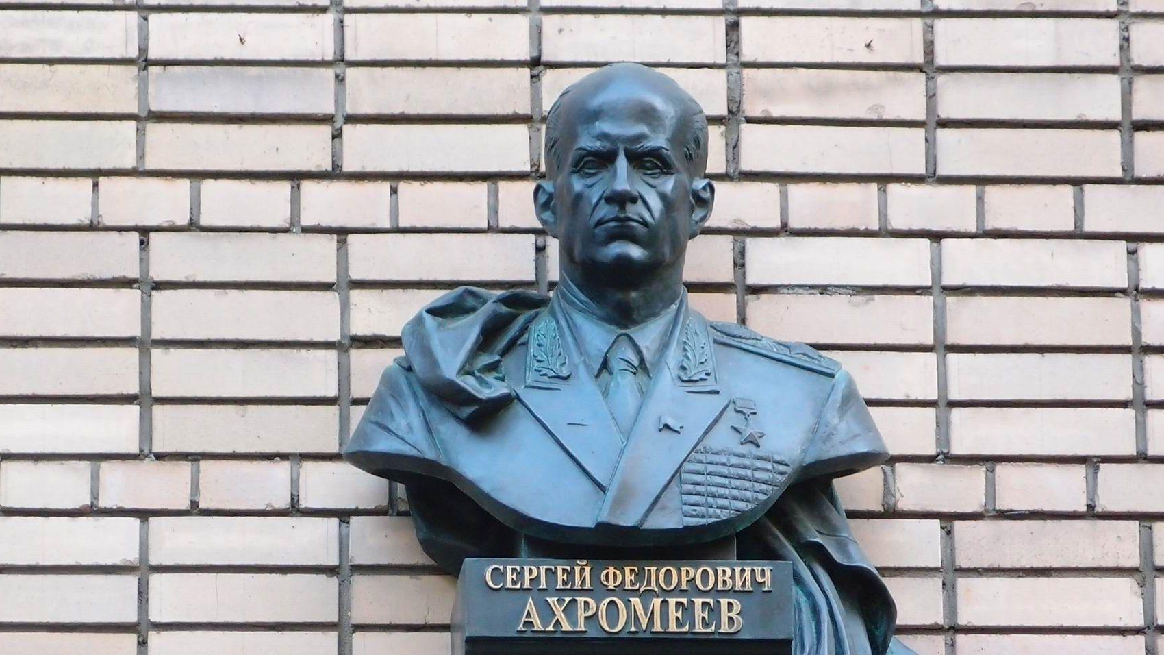 20191210_10-51-Кургинян рассказал, за что был убит маршал Ахромеев-pic1