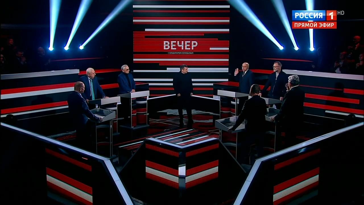 20191210-Вечер с Владимиром Соловьевым от 10.12.2019-pic0