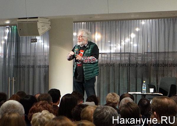 20191206_07-39-Хроники лжи Ельцин-центра- как настоящие историки ставили на место Венедиктова-pic1