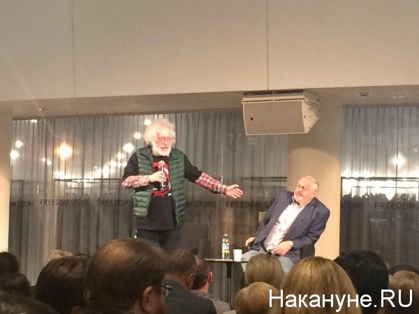 20191206_07-39-Хроники лжи Ельцин-центра- как настоящие историки ставили на место Венедиктова-pic4