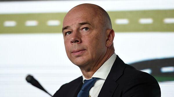 20191019_13-55-Силуанов заявил о необходимости более амбициозной программы приватизации-pic1