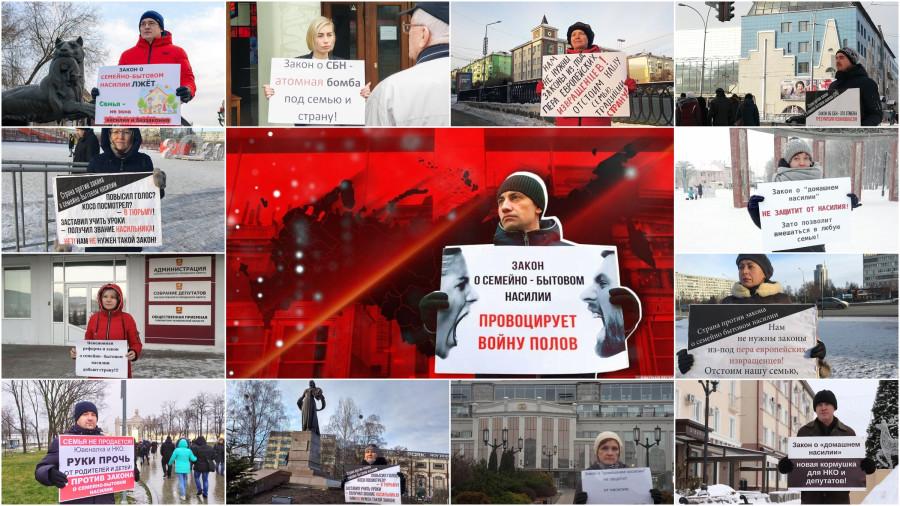 20191215-Почему вся Россия возмущена законом Пушкиной о семейном насилии Онлайн-001-013