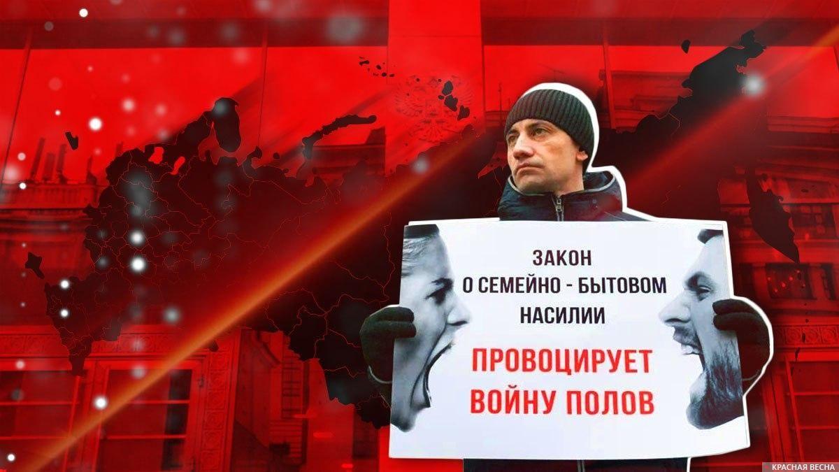 20191215_05-50-Почему вся Россия возмущена законом Пушкиной о семейном насилии- Онлайн--pic00
