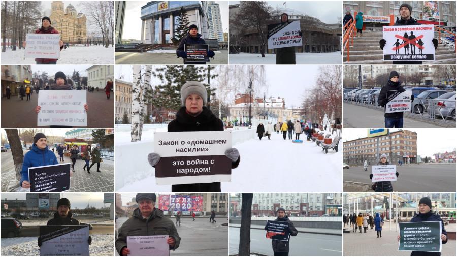 20191215-Почему вся Россия возмущена законом Пушкиной о семейном насилии Онлайн-014-026