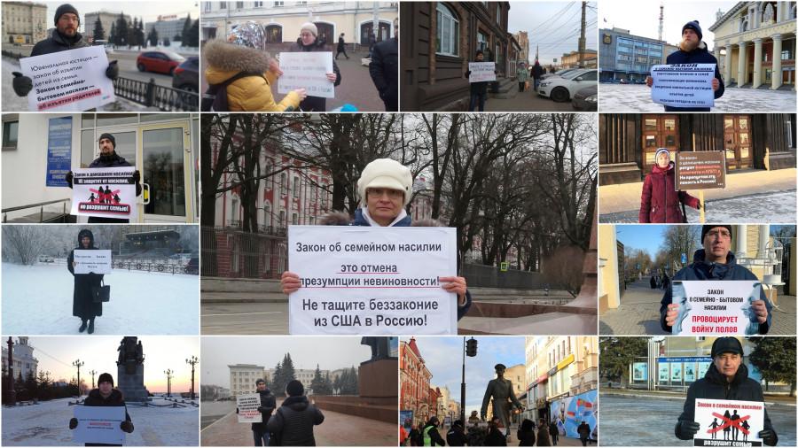 20191215-Почему вся Россия возмущена законом Пушкиной о семейном насилии Онлайн-040-052