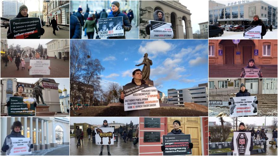 20191215-Почему вся Россия возмущена законом Пушкиной о семейном насилии Онлайн-053-065