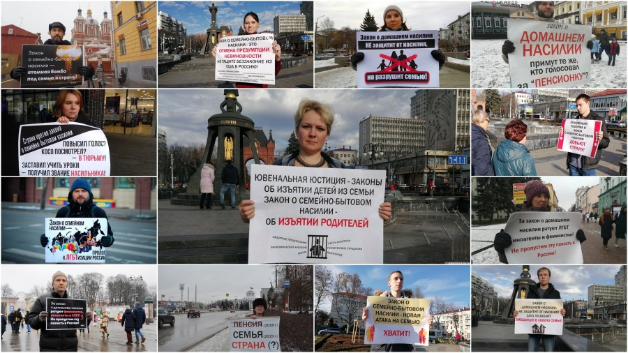 20191215-Почему вся Россия возмущена законом Пушкиной о семейном насилии Онлайн-066-078