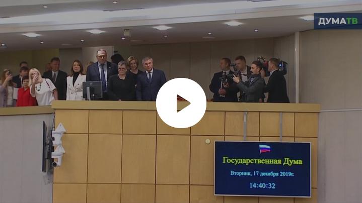 20191217_13-35-Председатель Госдумы встретился со спикером ПАСЕ-pic4