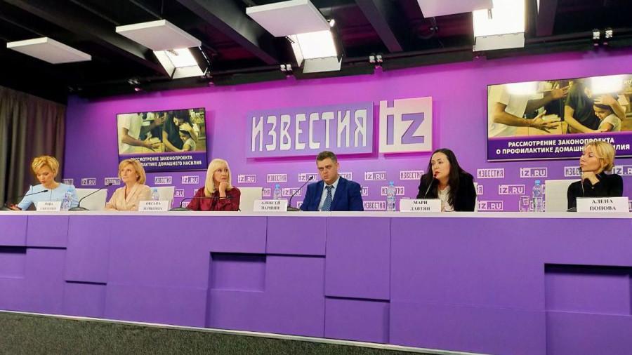 20191227_17-15-Открытое письмо Оксане Пушкиной-pic2
