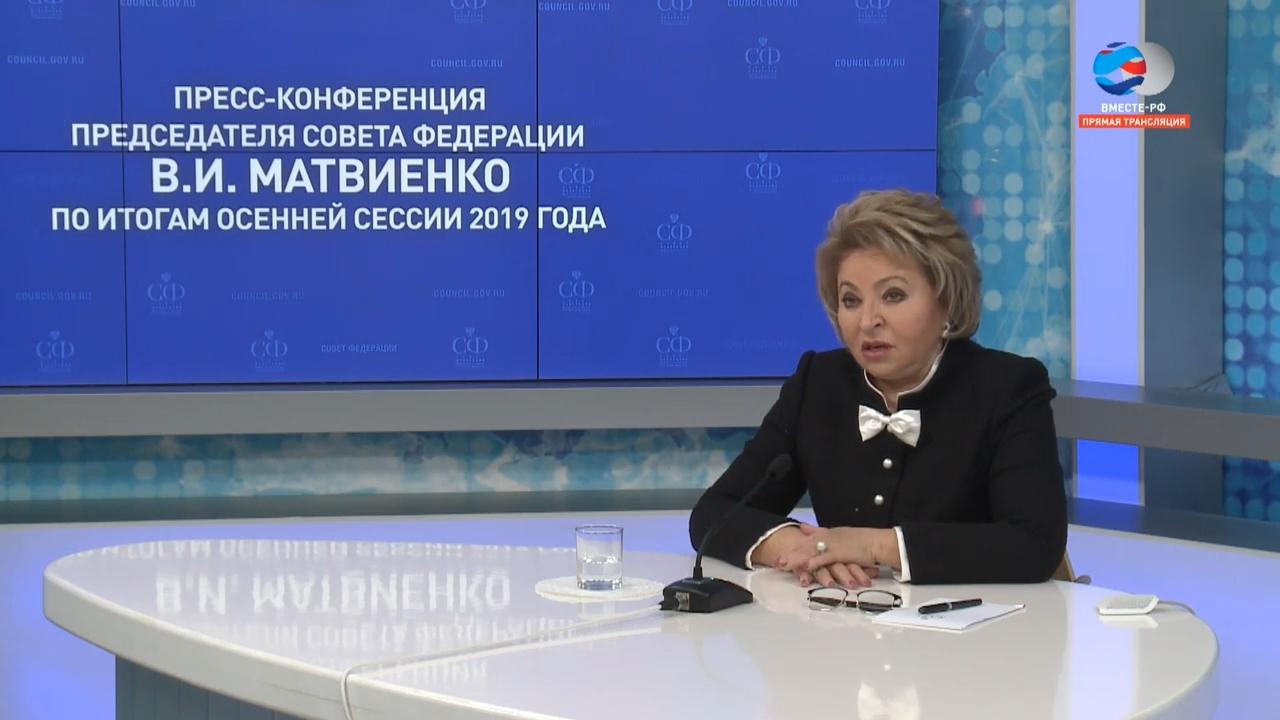 20191224-Встреча Председателя СФ В. Матвиенко с парламентскими корреспондентами-pic0