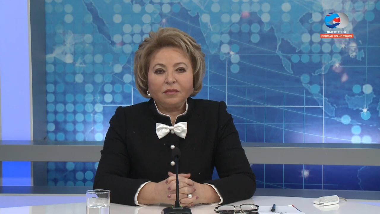 20191224-Встреча Председателя СФ В. Матвиенко с парламентскими корреспондентами-pic3