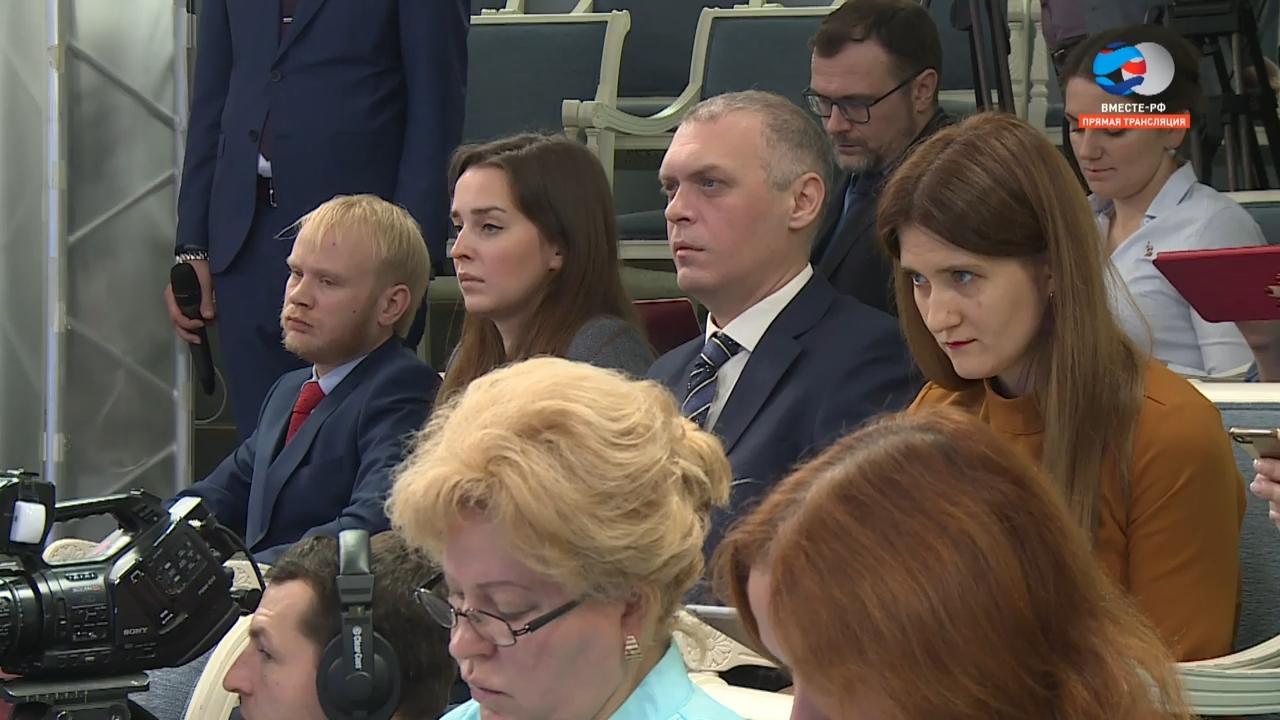 20191224-Встреча Председателя СФ В. Матвиенко с парламентскими корреспондентами-pic7