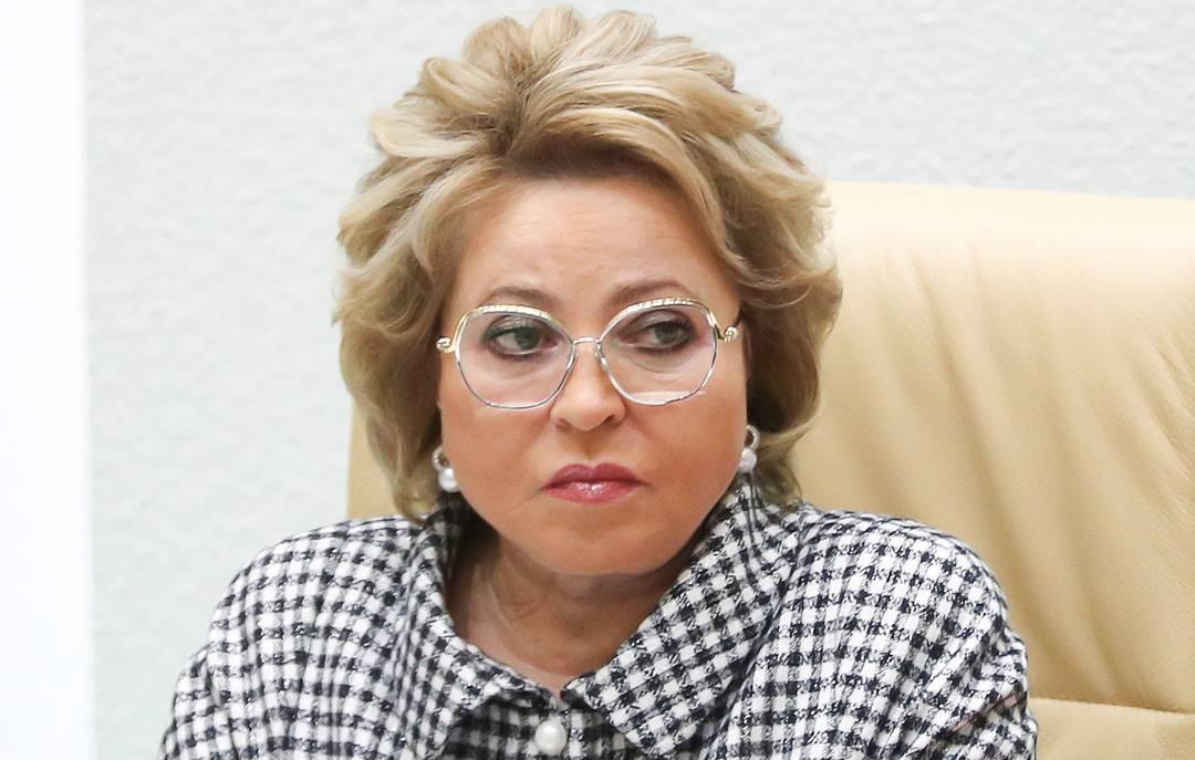 20191224_11-38-Матвиенко рассказала о троллинге Совфеда при обсуждении законопроекта о домашнем насилии-pic1