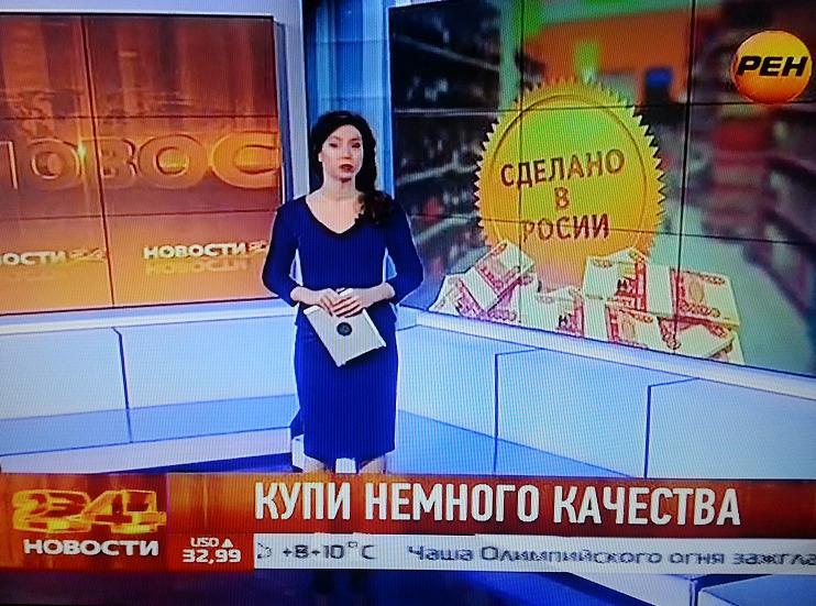 Новости о русском языке на украине