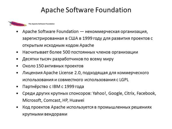 Apache-Soft-04