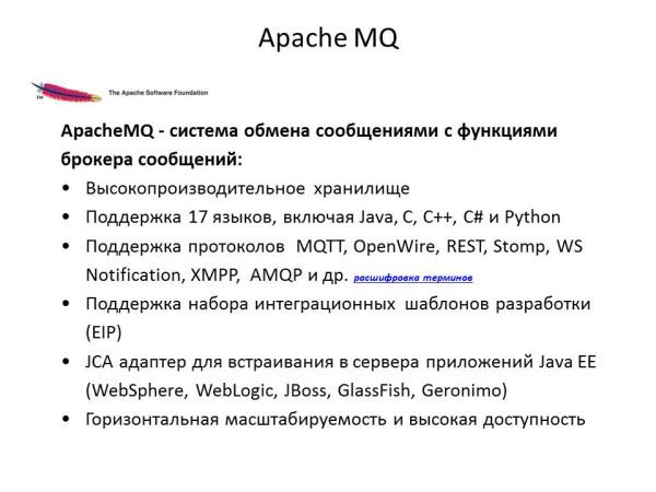 Apache-Soft-05