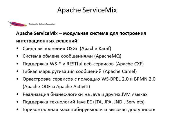 Apache-Soft-06