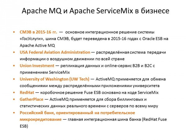 Apache-Soft-17