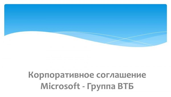 Soft-VTB-MS-01