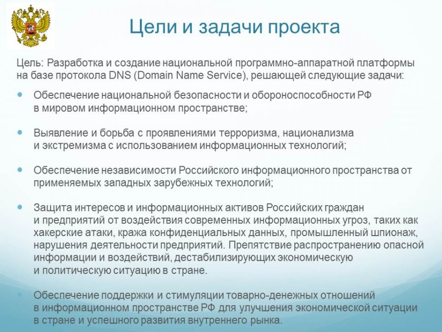 Russisch-DNS-02
