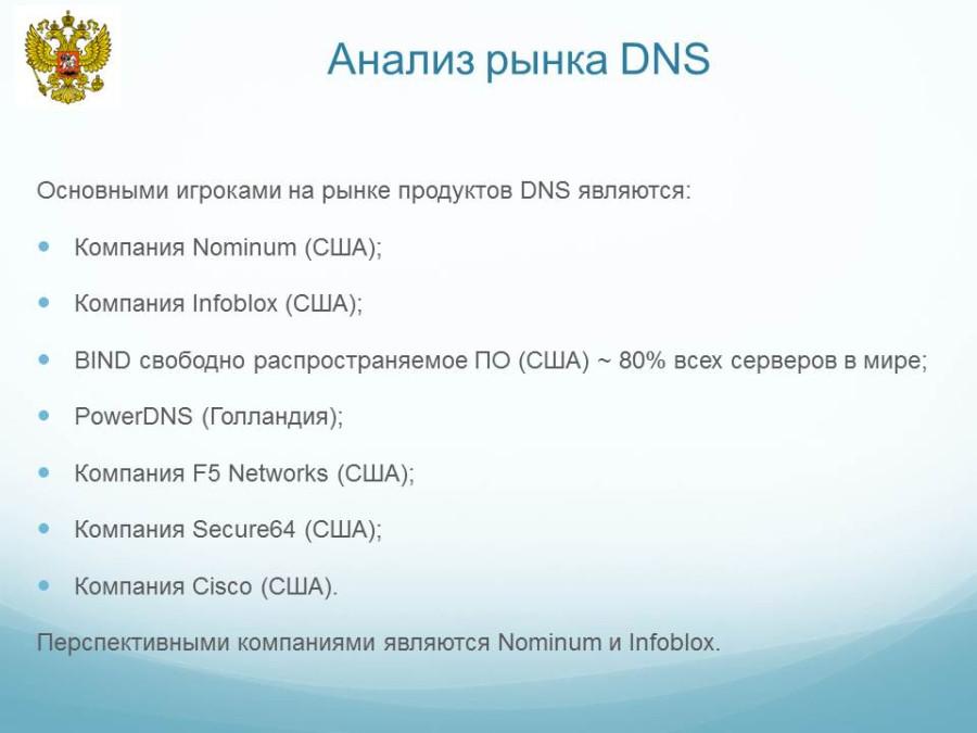 Russisch-DNS-05