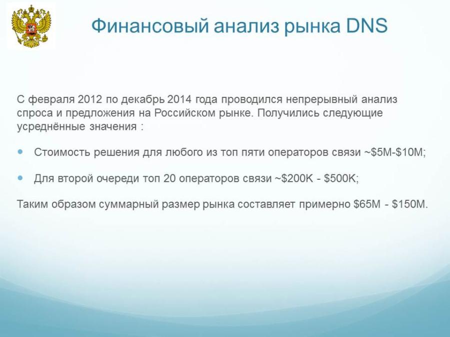 Russisch-DNS-06