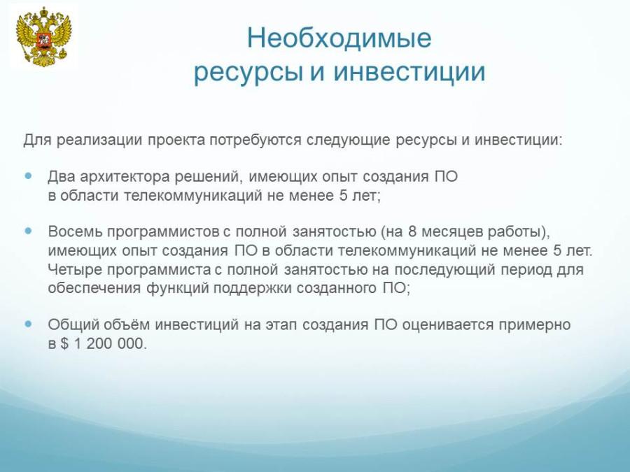 Russisch-DNS-08